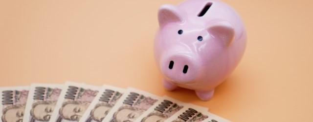 豚の貯金箱と1万円札